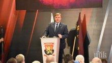 Каракачанов свиква кръгла маса за концепцията за интеграция на циганите