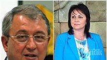 ПОЛИТИЧЕСКИ РУНД! Владимир Кисьов хвърли бомба: Нинова се умилкваше на водачите на СДС за постове