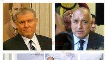 СДС готови с няколко кандидати за двете места в листата на ГЕРБ за евроизборите