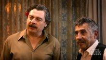 """""""Уют"""" - дебютният филм на Камен Донев, спечели публиката"""