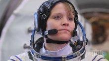 НАСА отмени планираното първо в историята излизане в открития Космос на изцяло женски екип. Причината е...