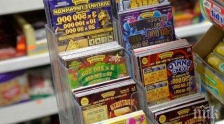 Апаши свиха 18 хиляди билета от лотарията, печалба от 5 бона ги издаде