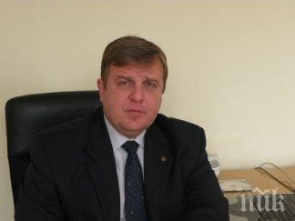 """Каракачанов: Не съм """"гадач"""", но пети ден отговарям на въпроса за апартаментите: Не смятам, че ще разклатят властта"""