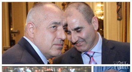 А СЕГА НАКЪДЕ? Андрей Райчев и Георги Харизанов анализират - навлиза ли ГЕРБ в нов етап след оставката на Цветанов