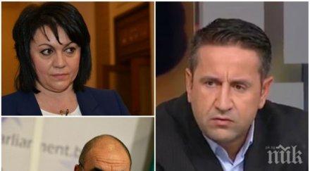 САМО В ПИК! Георги Харизанов с ПЪРВИ коментар за оставката на Цветанов: Мъжка постъпка, тепърва ще изпъква неприятният за Нинова паралел