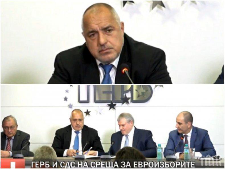 ПЪРВО В ПИК TV: ГЕРБ и СДС си стиснаха ръцете. Борисов: Дариткова замества Цветанов (ОБНОВЕНА)