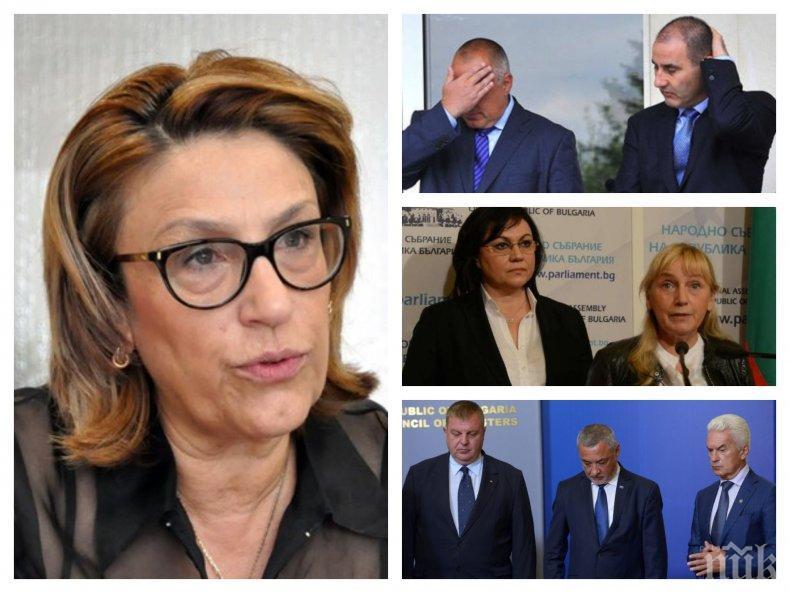 САМО В ПИК TV: Татяна Буруджиева: Само ГЕРБ взима оставки и се чисти. БСП не търси сметка за имотите, а гоненето на медии е битка с гражданите (ОБНОВЕНА)