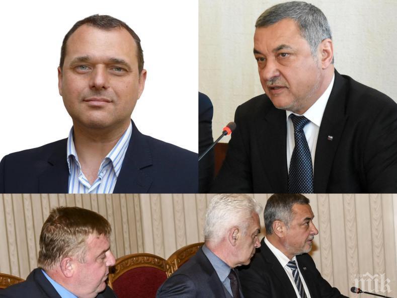 ПЪРВО В ПИК: Искрен Веселинов от ВМРО с прочувствено обръщение към Валери Симеонов: Обединени изместихме антибългарското ДПС, единството ни върна в голямата политика