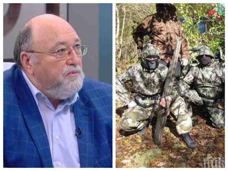 Александър Йорданов с нова изцепка: А дали терористът от Нова Зеландия не е подкован и идейно в България?