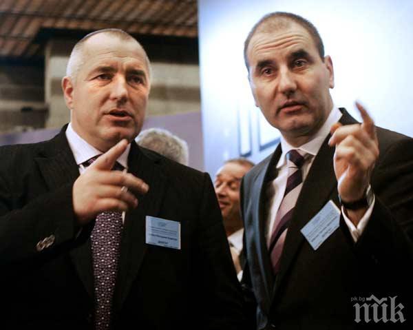 НОВА ИНТРИГА В ГЕРБ: Плъзна фалшива новина за събрание на Изпълнителната комисия на партията - Борисов свиква сбор чак след връщането на Цветанов