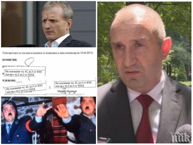 САМО В ПИК: Служебното правителство на президента Румен Радев разследвано от ОЛАФ заради сделка с Гриша Ганчев - фирма на бизнесмена спечелила скандалната поръчка за 29 млн. лв.