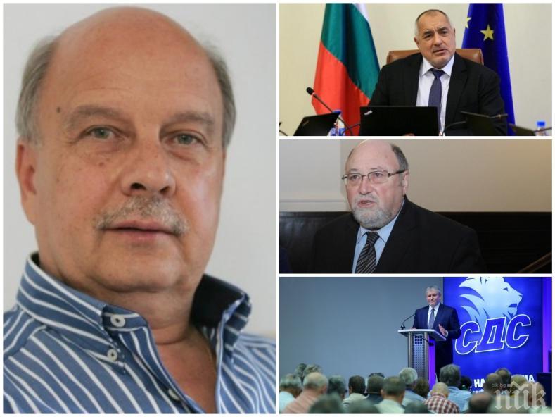 САМО В ПИК: Депутатът Георги Марков с ексклузивен коментар: Браво ГЕРБ, браво СДС!