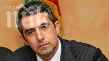 Президентът настоява за газов интерконектор с Гърция
