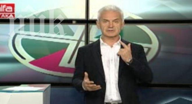 Сидеров: Сашо Диков да си направи операция на сливиците за по-успешно фелацио
