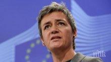 Еврокомисарка сравни Гугъл, Амазон, Фейсбук и Епъл с Лернейската хидра