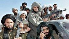 Талибаните убиха 17 полицаи в Афганистан
