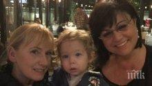 """РАЗКРИТИЕ НА ПИК: Ето откъде синът на Елена Йончева е научил, че майка му е """"кучка"""""""
