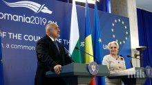 ПЪРВО В ПИК TV: Борисов с важни новини за мега проекти с Румъния! Комшиите копаят Дунав за повече кораби с туристи (СНИМКИ/ОБНОВЕНА)