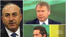Експерти за скандала с Турция: Ердоган ще играе още такива панаири, премиерът Борисов се държа достойно