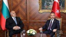 ПЪРВО В ПИК TV: В Букурещ е горещо - втори час Борисов разговаря с вицето на Ердоган