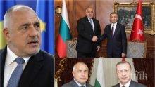 ПЪРВО В ПИК ТV: Премиерът Борисов с извънредни новини след инфарктните разговори - България и Турция не се разбраха (ОБНОВЕНА)