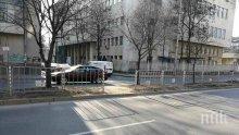 Вандали демонтираха парапет на оживен булевард във Варна, мързи ги да вървят