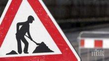 ВАЖНО: Променят трафика в центъра на София