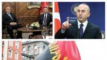 ИЗВЪНРЕДНО В ПИК TV: ВМРО на протест пред турското посолство. Джамбазки притеснен за сърцето на Ердоган: Да внимава колко го разширява (ОБНОВЕНА)