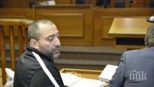Митьо Очите се изправя пред Спецсъда днес - грозят го 15 години затвор и конфискация на имущество