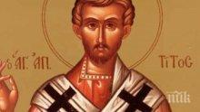 ПРАЗНИК: Честваме велик светец, защитавал смело иконите в църквите