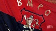 ВМРО с остра реакция: България не е турска провинция, за да ни казва Анкара какви законопроекти да правим, Турция да се извини
