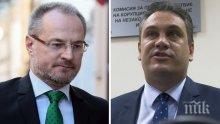 САМО В ПИК: Удрят Пламен Георгиев и Сарафов, за да отвличат вниманието от Лозан Панов. Той се крие в Индия и мълчи за оставката си