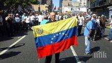 САЩ готови да изпратят помощ на Венецуела с Червения кръст