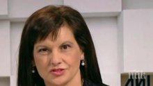 Даниела Дариткова:  Ако ГЕРБ спечели убедително евроизборите, БСП трябва да се върне в парламента