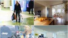 САМО В ПИК: Милионерката Елена Йончева удари в земята Миню Стайков и Баневи - палатите й за 2 млн. лв. по-баровски и от Сараите на Доган, имотната кралица на БСП седи на диван за 7000 лв. (ФОТО ГАЛЕРИЯ)