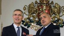 МЪЛНИЯ В ПИК: Борисов с експресен коментар за Столтенберг и НАТО