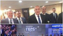 ПЪРВО В ПИК TV - Борисов след обявяването на евролистата: Не сме идеални, но по-добри все още няма (ОБНОВЕНА)
