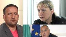 САМО В ПИК: Георги Харизанов с тежки думи за БСП и имотите на Йончева - кой ще победи в битката на евроизборите