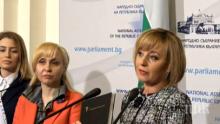 ПЪРВО В ПИК TV! Мая Манолова каза ще се кандидатира ли за кмет на София (ОБНОВЕНА)
