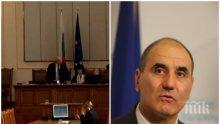 ИЗВЪНРЕДНО В ПИК TV! Гласуваха оставката на Цветанов - 7 депутати не го пускат от парламента (ОБНОВЕНА)