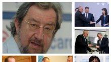 САМО В ПИК TV: Социологът Юлий Павлов с безпощаден анализ за ходовете на Борисов, СДС, Корнелия Нинова и патриотите - ето кой печели евровота (ОБНОВЕНА)