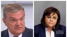 """Румен Петков срази Корнелия Нинова: Тя бърка """"Коалиция за България"""" с """"Техноимпекс"""". Как може да ти откраднат нещо, което ти си загърбил - това е политическа неграмотност..."""