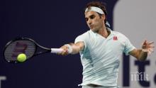 Триумф за Федерер в Маями