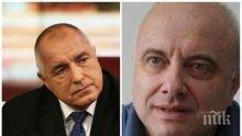 """ГОРЕЩА ТЕМА! Социологът Васил Тончев с коментар за """"Апартамент гейт"""", трусовете във властта и предстоящия евровот: Борисов вече има пълен контрол върху ГЕРБ"""