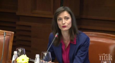 ИЗБОР: ГЕРБ и СДС ще представят кандидатите си в евролистата
