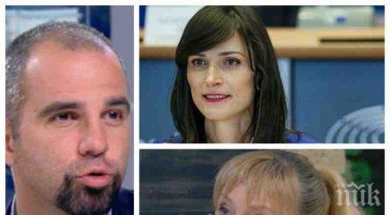 ПРЕДИЗБОРНИ СТРАСТИ: Политологът Първан Симеонов разкодира посланието на ГЕРБ с евролистата: На какво залагат хората на Борисов и как ще повлияе на БСП негативната й кампания?