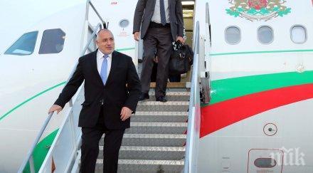 ПЪРВО В ПИК TV! Премиерът Борисов кацна с половината правителство в Букурещ - среща се с Вучич, Дънчила и Ципрас (СНИМКИ)