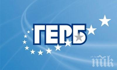ГЕРБ взима председателските места в избирателните комисии в Пловдив и областта