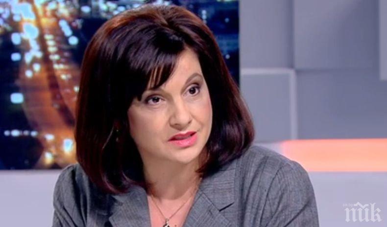 ОФИЦИАЛНО: Рокадата Дариткова-Цветанов вече е факт