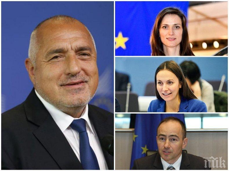 ПЪРВО В ПИК TV: Борисов и Цветанов обявиха кандидатите на ГЕРБ за европарламента (ОБНОВЕНА/СНИМКИ)